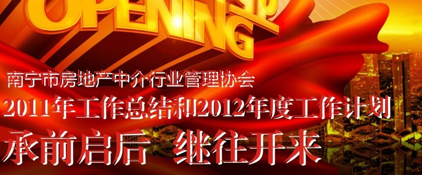 2011年工作总结和2012年度工作计划